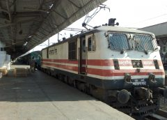 Keep PNR Number for a Rosy Journey