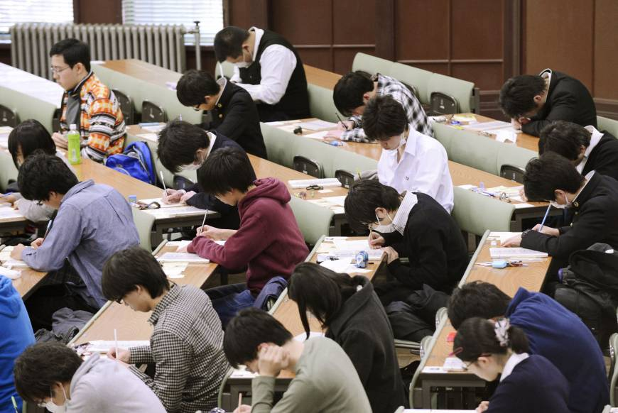 Top 10 entrance exams